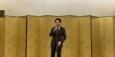 東山温泉観光協会・芦ノ牧温泉観光協会合同新年会