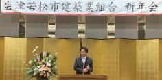 会津若松市建築業組合通常総会