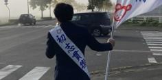 朝の街頭演説/2017年総選挙後辻立112回目