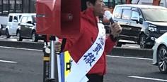 朝の街頭演説/2017年総選挙後辻立114回目