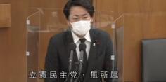 東日本大震災復興特別委員会/平沢復興大臣に質問