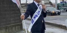 朝の街頭演説/2017年総選挙後辻立129回目