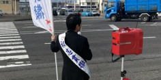 朝の街頭演説/2017年総選挙後辻立135回目
