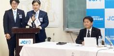 会津青年会議所主催 衆議院選挙に伴うネット討論会